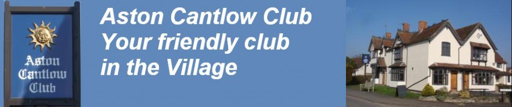 Aston Cantlow Club